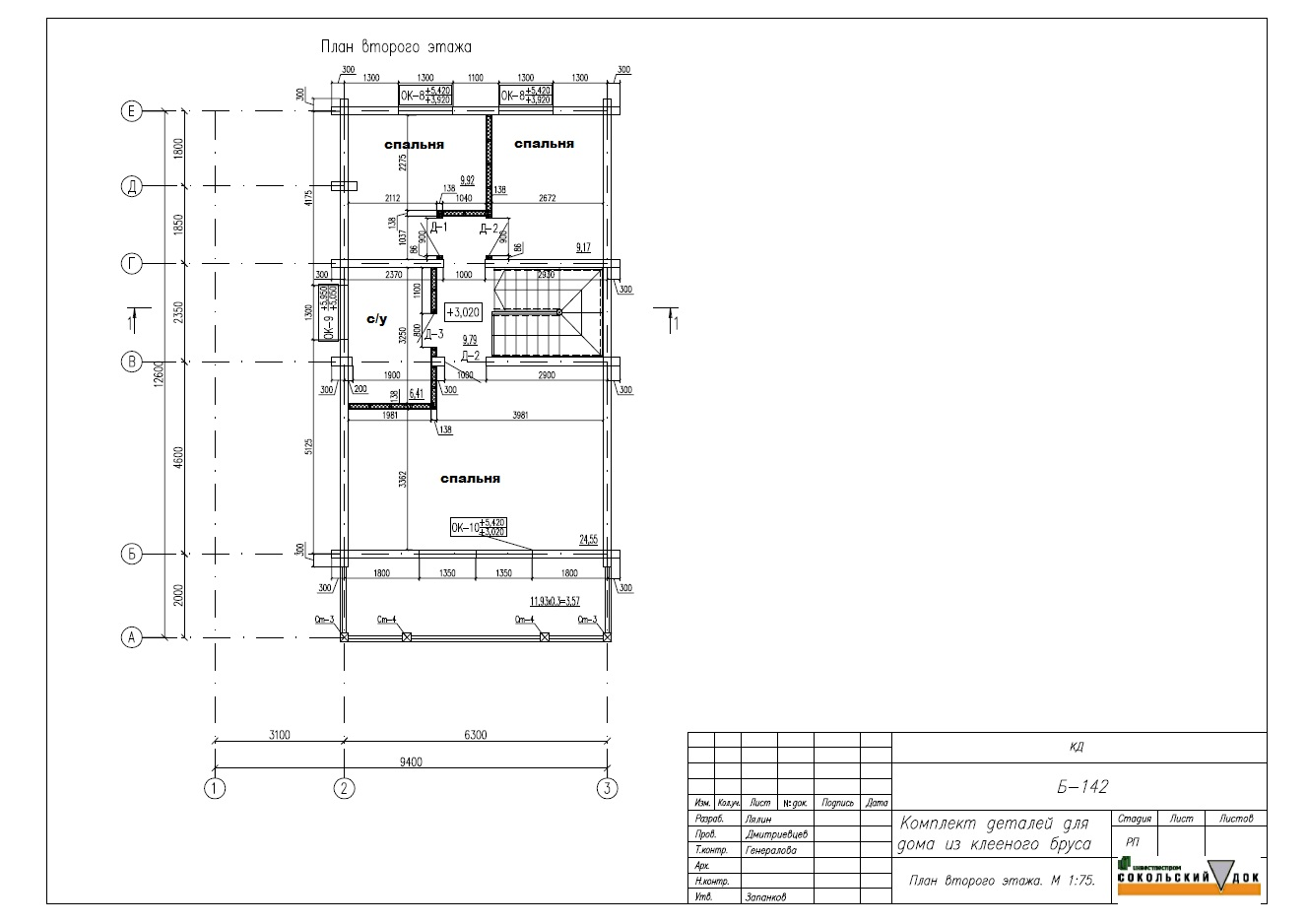 План второго этажа готового коттеджа Б-142