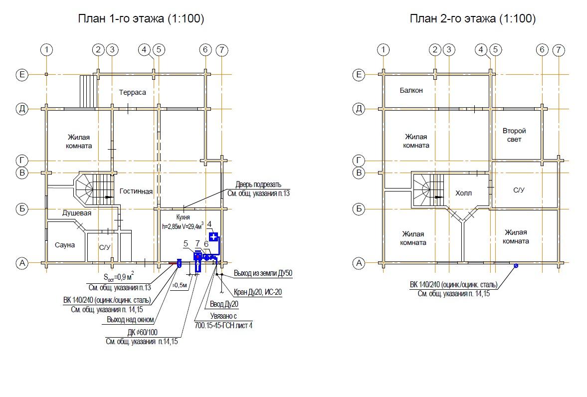 Планировка готового коттеджа Б-130